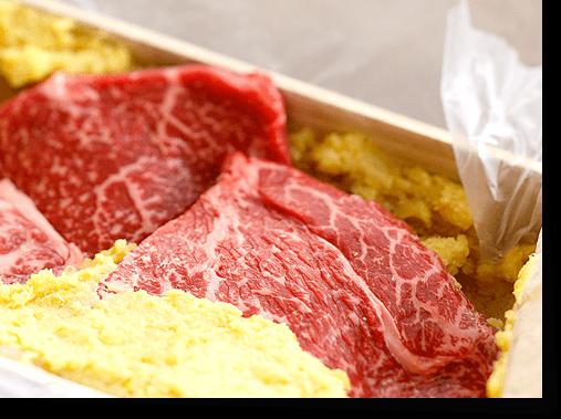 牛肉味噌漬