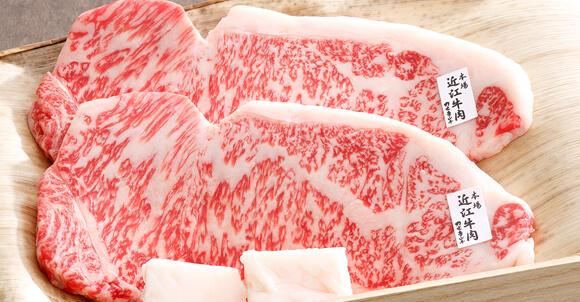 近江牛精肉商品